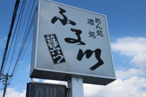 himokawa02