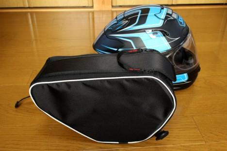 sidebag_02